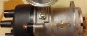 Основа системы зажигания ваз 2109