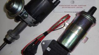 комплект бесконтактного зажигания ваз 2107