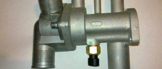 термостат ваз 2114 (инжектор)