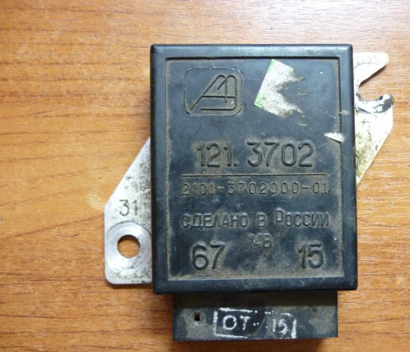 Регулятор напряжения генератора ВАЗ 2106